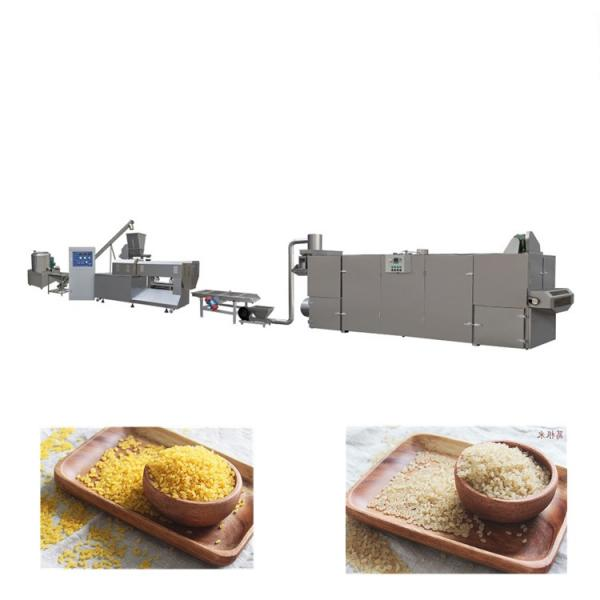 Anon Automatic Production Line Rice Mill Machine #1 image